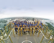 SKYWALK, Sydney Tower Eye