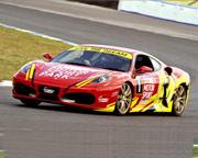 Drive A Ferrari F430 F1 - Sydney Motorsport Park, Eastern Creek Sydney